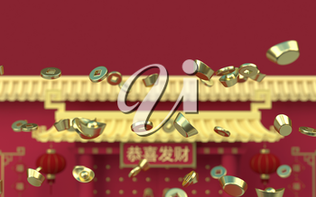 Chinese gold ingot and coins with palace background, 3d rendering. Translation: make a fortune. Computer digital drawing.