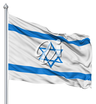 Royalty Free Clipart Image of the Flag of Israel