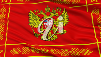 Armed Forces Of Russian Federation Obverse Flag, Closeup View, 3D Rendering