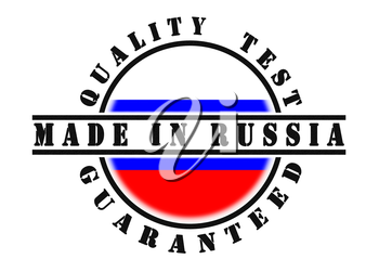 Quality test guaranteed stamp with a national flag inside, Russia